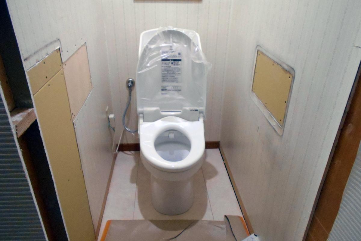 新しいトイレが設置できました。