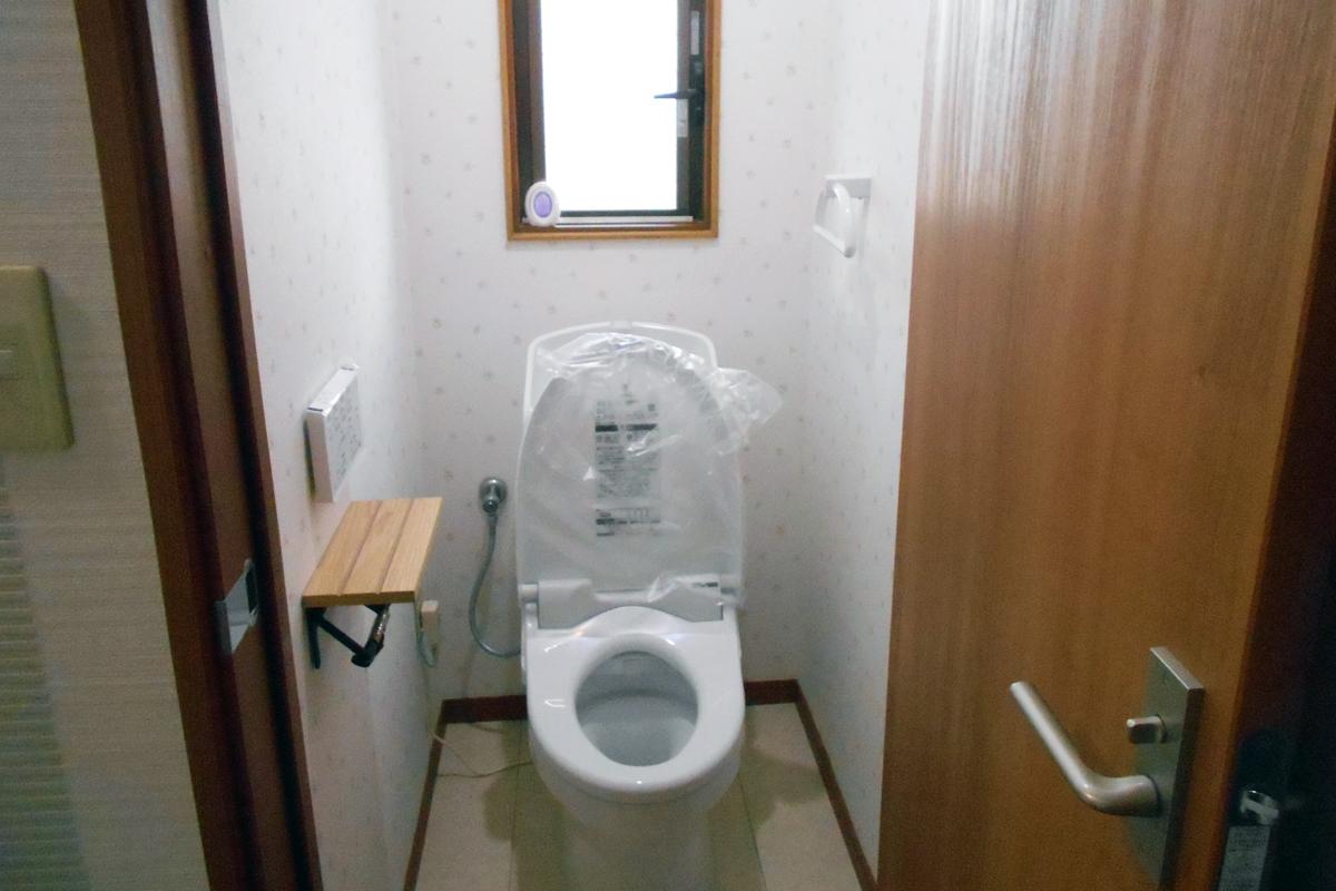 トイレの設置が完了しました。