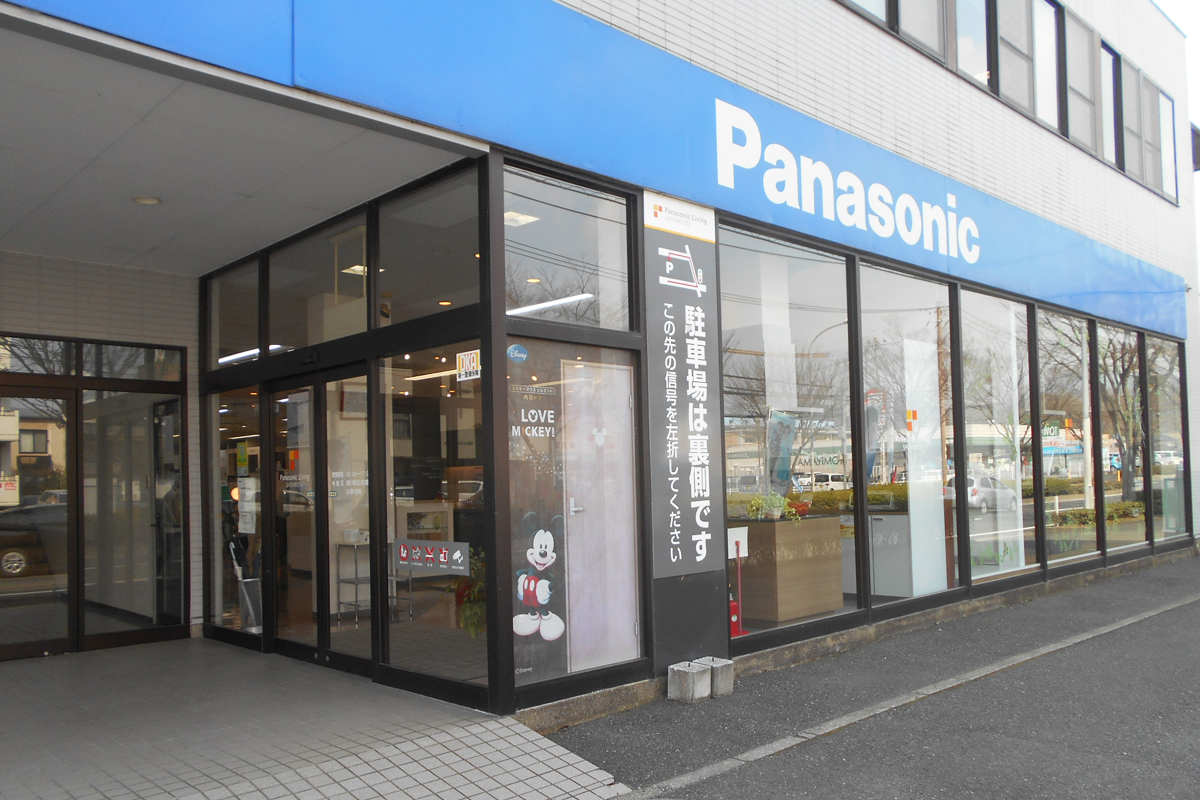 Panasonic 全景
