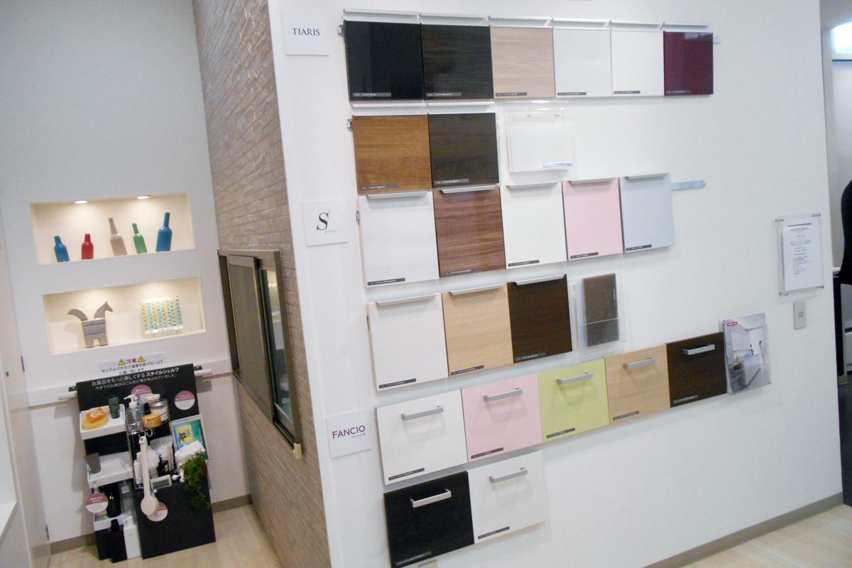 洗面化粧台カラーシリーズ