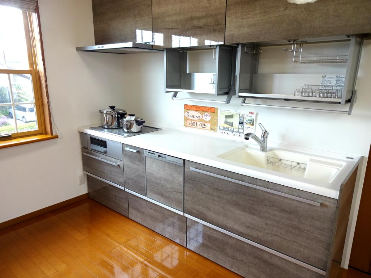 キッチン全体像②