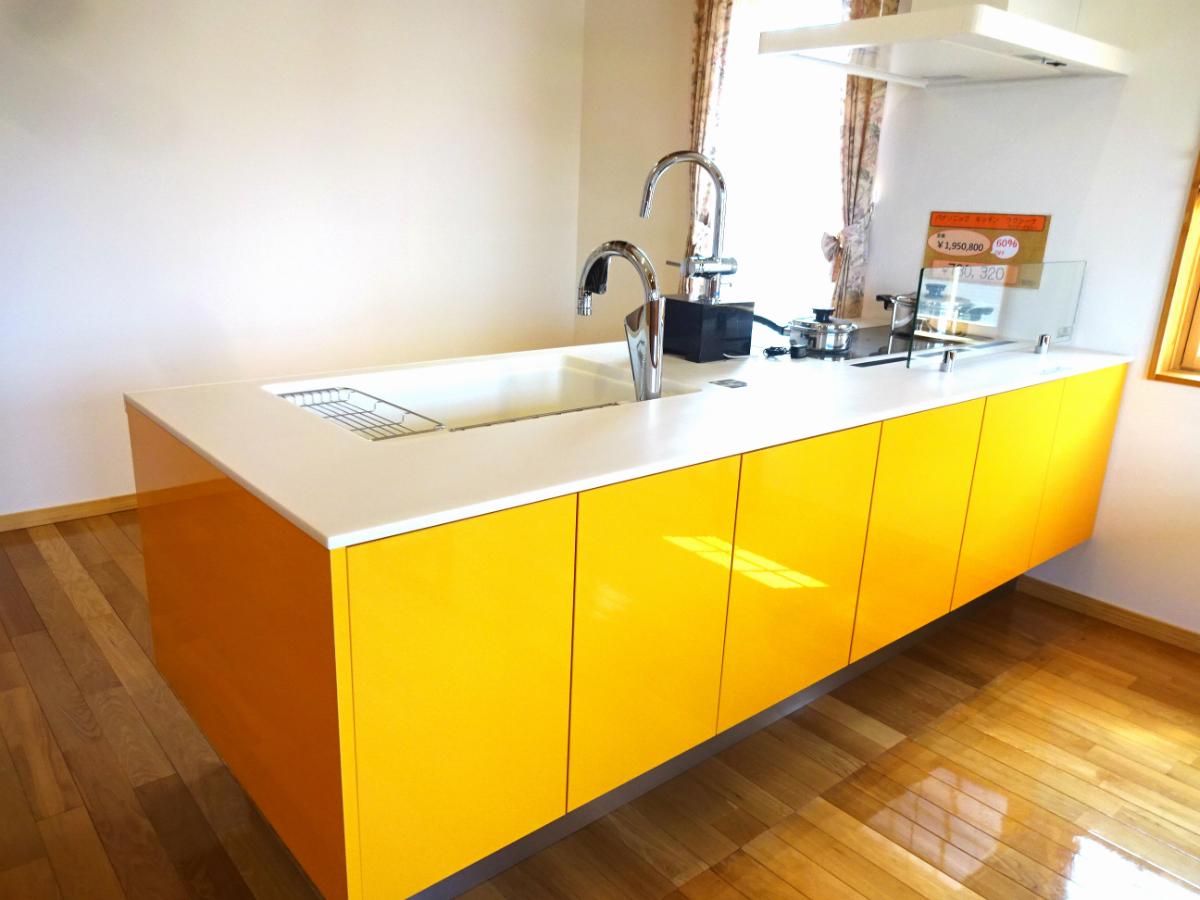 キッチン全体像